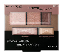 Load image into Gallery viewer, KATE Brown Shade Eyes N BR-3