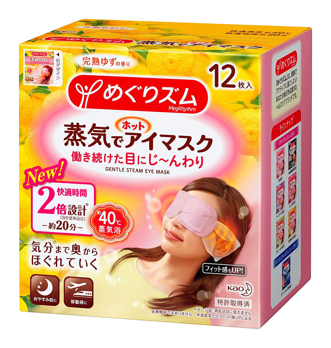 Megrhythm steam Hot eye mask Ripe yuzu