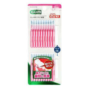 GUM Interdental Brush I-shaped 20P Size M (4)