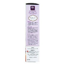 Load image into Gallery viewer, PH JAPAN PREMIUM Feminine Wash Fresh Blossom 150ml NEW