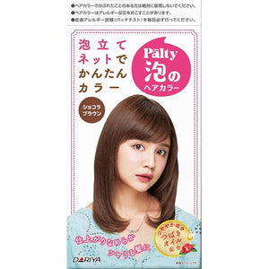 DARIYA PALTY BUBBLE HAIR COLOR CHOCOLATE BROWN