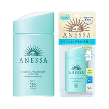 Load image into Gallery viewer, SHISEIDO New 2018 Anessa Essence UV Sunscreen Sensitive Skin Mild Milk SPF 35+ PA++++ 60ml