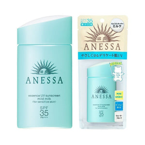 SHISEIDO New 2018 Anessa Essence UV Sunscreen Sensitive Skin Mild Milk SPF 35+ PA++++ 60ml