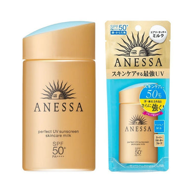 SHISEIDO New 2018 Anessa Perfect UV Sunscreen Skin Care Milk SPF 50+ PA++++ 60ml
