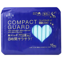 Load image into Gallery viewer, ELLEAIR ELIS COMPACT GUARD SANITARY NAPKIN HEAVY DAY OVERNIGHT 290 W/WING 15P