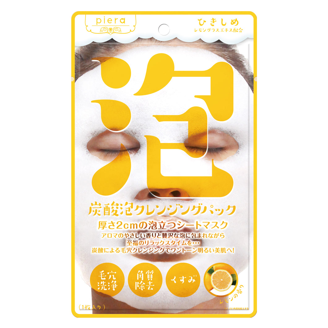 FOREST BEAUTY LAB PIERA BUBBLE FACE MASK LEMON 1 SHEET