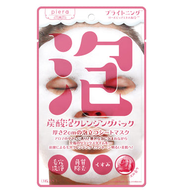 FOREST BEAUTY LAB PIERA BUBBLE FACE MASK ROSE 1 SHEET