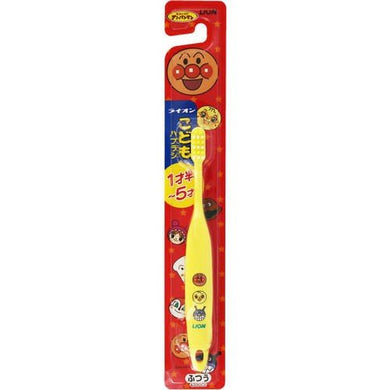 Children toothbrush 1.5-5 years old one