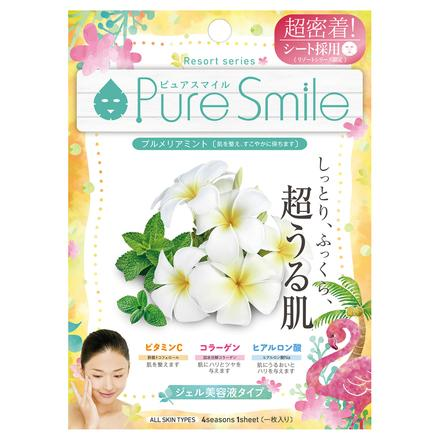 Pure smile essence mask plumeria mint