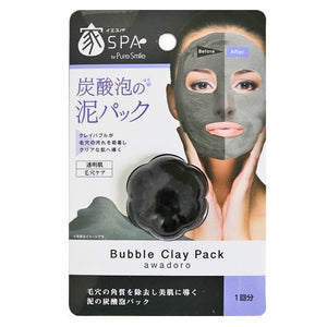 IYE Spa Bubble Clay Pack