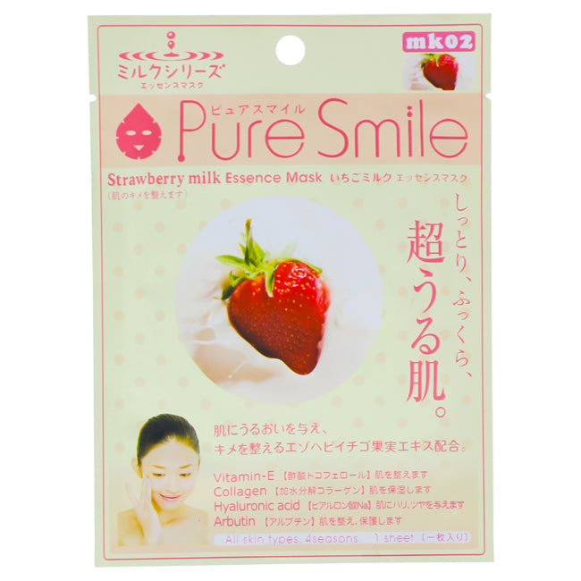 Pure smile Essence mask (Strawberry milk)