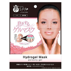 IYE SPA Hydrogel Mask Pink