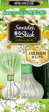 Load image into Gallery viewer, Shonioimoto Stick Hibiyakadan E Garden 70ML