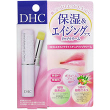 Load image into Gallery viewer, DHC Extra Moisture Lip Cream