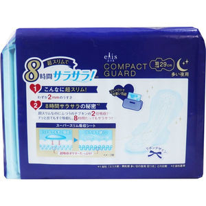 ELLEAIR ELIS COMPACT GUARD SANITARY NAPKIN HEAVY DAY OVERNIGHT 290 W/WING 15P