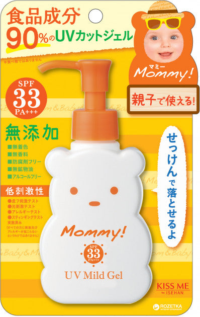 Mommy UV MILD GEL n