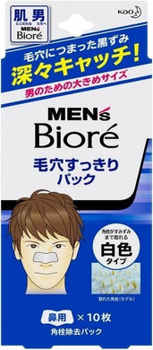 Men's biore pore pack