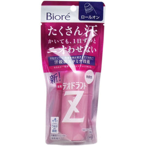 Biore Deodorant Z Roll-on Mukou