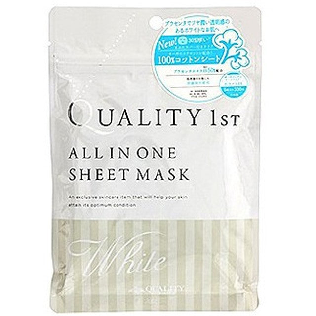 Quality 1st All in One Sheet Mask White EX 5pcs