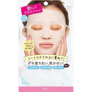 BCL BEAUTY TRAINING SILICONE MASK MOIST WRAP