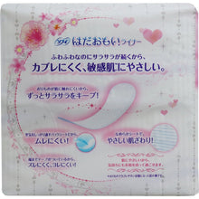 Load image into Gallery viewer, Sophie soft cotton feel sanitary napkin 72