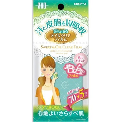 HAKUGEN EARTH OIL CLEAR FILM STF SWEAT & OIL BLOTTING FILM