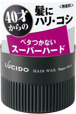 MANDOM LUCIDO HAIR WAX SUPER HARD