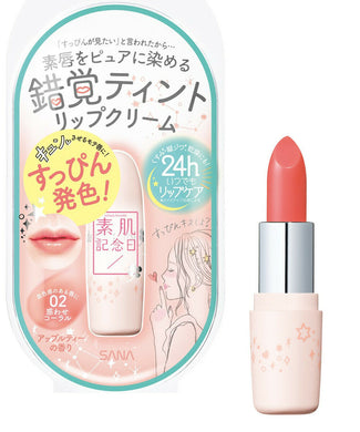 Sana Suhada Kinenbi Fake Nude Lip Cream (02 Cute Coral)