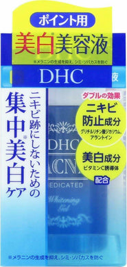 DHC Acne  Gel 30ml