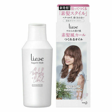 liese hair style wind curl making oil