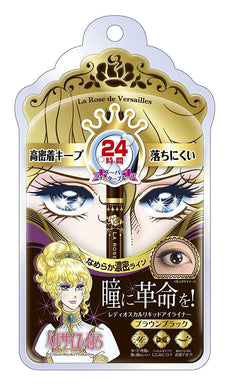 BANDAI THE ROSE OF VERSAILLES LIQUID EYELINER BROWN BLACK