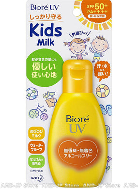 biore uv kids milk 90 g