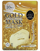Load image into Gallery viewer, JAPAN GALS PURE FIVE GOLD ESSENCE MASK