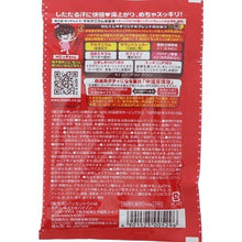 Load image into Gallery viewer, PAKANTOU HOTAROMA FRAGRANCE  60G