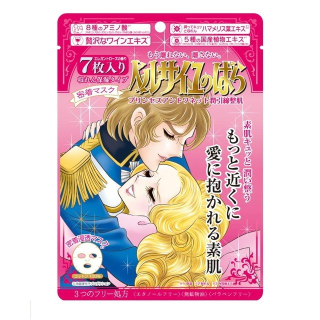 BANDAI THE ROSE OF VERSAILLES PRINCESS ANTOINETTE MASK 7SHEETS