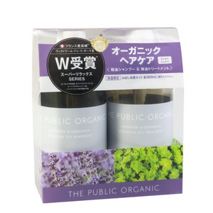 The Public Organic Super Relax Haircare Trial Set (300ml)
