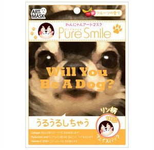 Pure Smile Art Mask (Rin)