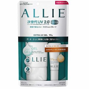 ALLIE extra UVBB limited set-ALLIEUV protection Witch (76645)