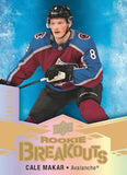 2019-20 Upper Deck Series Two Hobby Hockey, Box