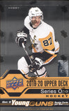 2019-20 Upper Deck Series One Hobby Hockey, Box