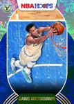 2020-21 Panini Hoops Hobby Basketball, Box