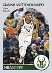 2020-21 Panini Hoops Hobby Basketball, Pack