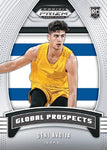 2020-21 Panini Prizm Draft Picks Fast Break Basketball, Pack