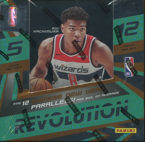 2019-20 Panini Chinese New Year Revolution Basketball, Box