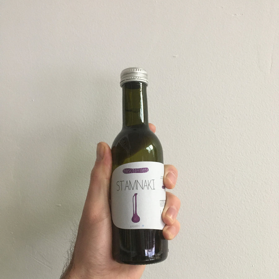 Stamnaki Moschofilero 187ml (2015)