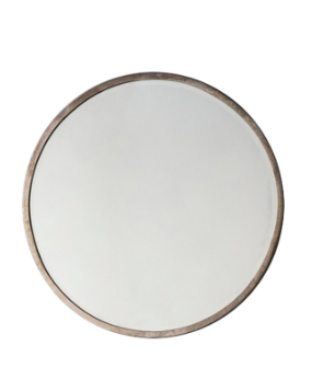 Higgins Round Mirror Antique Silver