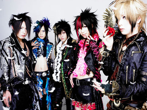 Japanese Visual Kei band Ayabie