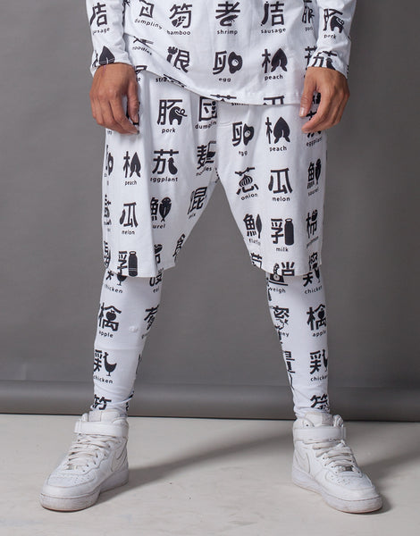 Bleach Marimoto Shorts With Leggings