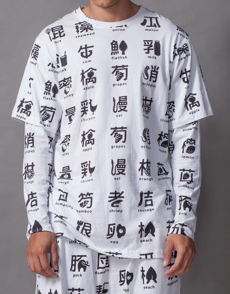 Bleach Marimoto Double Long Sleeves Tee