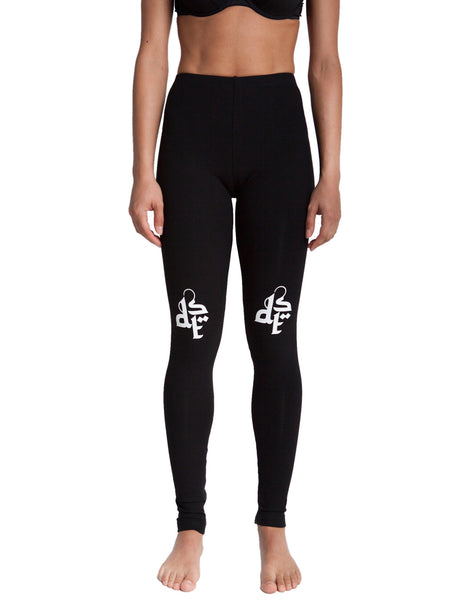 Dystopia Black Logo Leggings